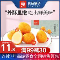 满减【良品铺子-琥珀黄金蛋128g】香辣味鹌鹑蛋鸡蛋干小吃零食休闲食品