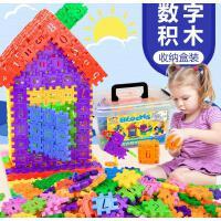 儿童益智玩具1-3岁以上2-4-5-6-7-8周岁幼儿园小孩子怀旧经典积木
