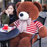 可爱萌女友抱抱熊毛绒玩具大号熊公仔布娃娃圣诞节礼物
