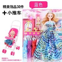 维莱 巴比儿童玩具套装礼盒女孩娃娃公仔衣服 蓝