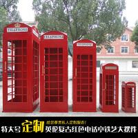 定制英国伦敦铁艺复古风电话亭模型摆件 创意diy手工装饰品