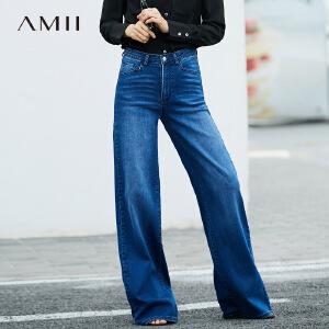 【大牌清仓 5折起】Amii[极简主义]街头风水洗磨白直筒高腰牛仔裤2018春超长拖地裤