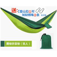 户外野营春游单人双人超轻便大号降落伞布吊床便携式旅行旅游用品