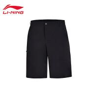 李宁速干短裤男士新款户外系列速干凉爽男装夏季梭织运动裤AEKN013