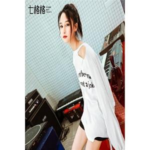七格格白色长袖T恤女春季新款中长款宽松韩版开学季女上衣学生打底