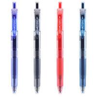 日本UNI三菱UMN-105按动水笔 黑色签字笔办公中性笔0.5mm