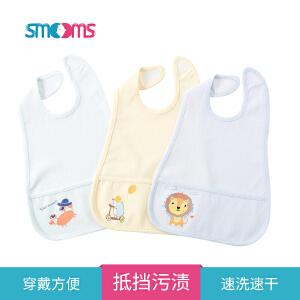 思萌SMOOMS婴儿围嘴 宝宝防水吃饭兜 纯棉儿童食饭兜 幼儿口水巾围兜
