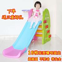 滑梯儿童室内3--6岁家庭用宝宝玩具小型迷你溜滑梯组合加长滑滑梯