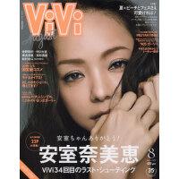 [现货]进口日文 时尚杂志 ViVi 2018年?8月号 表纸 安室奈美惠