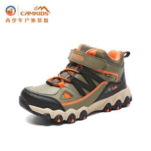 CAMKIDS垦牧男童鞋户外儿童运动鞋2017冬季新款中大童男童登山鞋
