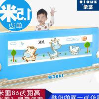 床边床围儿童安全婴幼儿可折叠通用宝宝防护挡板围栏床护栏