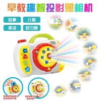 儿童宝宝故事机女孩多功能相机幼儿早教男孩玩具星空投影灯仪