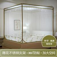 蒙古包蚊帐三开门方顶坐床式1.5/1.8m米床拉链公主风双人家用