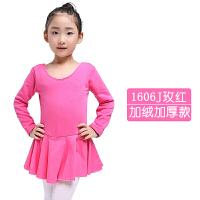 儿童舞蹈服装练功服长袖秋冬女童舞蹈衣少儿跳舞裙幼儿形体服
