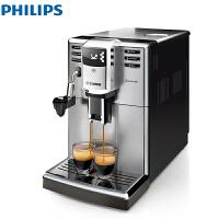 飞利浦(PHILIPS)咖啡机 家用意式全自动带自动奶泡器 HD8914/07