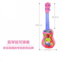 儿童玩具 小纵队男女孩儿童小吉他尤克里里初学者可弹奏乐器玩具 吉他粉色