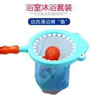 宝宝洗澡玩具捞捞乐捞鱼捏捏叫软胶动物婴儿