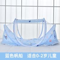儿童床婴儿蚊帐罩通用可折叠夏季防蚊宝宝小孩蒙古包新生儿带支架