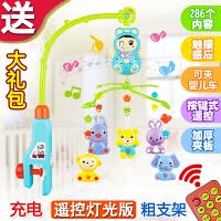 【支持礼品卡】新生儿床铃0-1岁 婴儿玩具3-6-12个月音乐旋转床头铃摇铃玩具床挂j5c