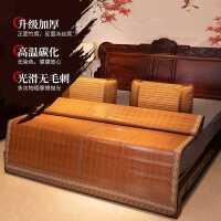凉席冰丝席1.8m可水洗可折叠竹席家用宿舍双面正反两用折叠竹席子