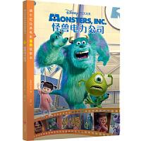 正版 迪士尼经典电影动画故事书:怪兽电力公司(彩绘版)9787545556759