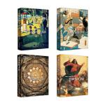 艺术鉴赏方法完全解析:艺术流派・建筑・绘画・版画(套装共4册)