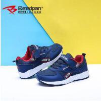彼得潘儿童运动鞋新款休闲童鞋防滑透气耐磨中小学生跑步鞋P580