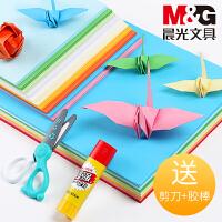 晨光 彩色折纸 儿童 千纸鹤 卡纸 玫瑰花材料彩纸正方形a4厚手工大张幼儿园