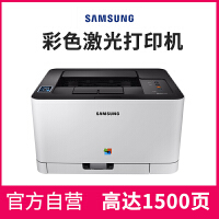 三星 XPRESS SL-C430W 彩色激光打印机A4小型办公