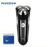飞科(FLYCO)剃须刀男士充电式剃须刀剔递须刀电动刮胡刀 FS361 带3个FR8 备用刀头