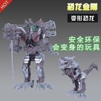 变形机器人玩具恐龙金刚45变形霸王龙钢索双头龙模型儿童男孩玩具