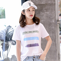 演沃 2018夏新款韩版圆领宽松打底上衣短袖T恤