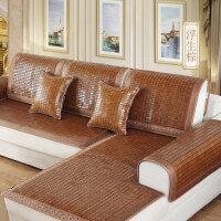 夏季沙发垫麻将坐垫凉席沙发罩套全包全盖夏天凉垫麻将席