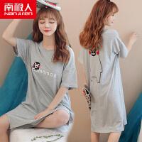 【暑期放心购 】南极人韩版夏季吊带睡裙睡衣女士纯棉短袖卡通少女性感大码家居服