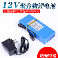 12V聚合物动力锂大容量电瓶音响移动电源12伏户外可充电电池组20A