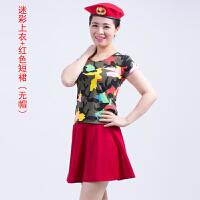 广场舞服装水兵舞服装套装棉迷彩短袖短裙两件套演出服