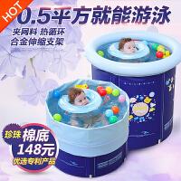 宝宝保温小孩游泳桶婴儿游泳池 家用新生幼儿童支架水池