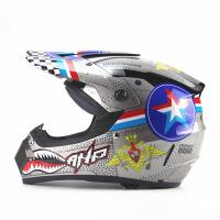 四季摩托车越野头盔男女山地自行车全盔速降冲山小型盔