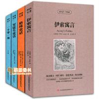 20170618113442984y4册 中英文英汉对照 格林童话 安徒生童话