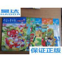 [二手旧书9成新]中国儿童画报红袋鼠故事会 注音版2018年3、4、6、7