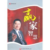 时代光华B110-赢家智慧DVD( 货号:788102028)