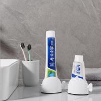 家居懒人挤牙膏器卫生间手动洗面奶挤压器浴室创意挤牙膏夹
