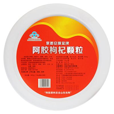 阿胶颗粒 阿胶枸杞颗粒 东阿特产阿胶粉盆装 1盆(40袋) 不具有疾病预防治疗功能,不能代替药物
