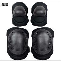 黑鹰战术特种护具真人CS装备 护膝护肘骑行军迷户外登山