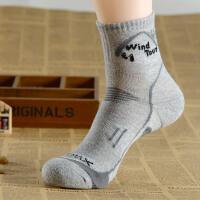 男女户外运动coolmax快干登山袜速干排汗透气篮球袜子加厚 均码