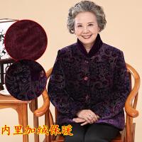 中老年冬装新款奶奶棉衣加绒加厚60-70-80岁老太太棉袄女冬装外套