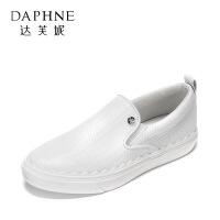 Daphne/达芙妮 春秋编织一脚蹬乐福鞋休闲鞋 平底单鞋女女
