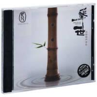 正版唱片 佐藤康夫 尺八 一声一世 电影原声音乐 无损音乐CD专辑