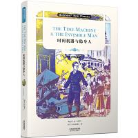 时间机器与隐身人:THE TIME MACHINE & THE INVISIBLE MAN(英文朗读版)(配套英文朗读