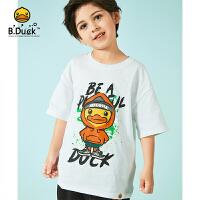 【5.14-5.16抢购价:65元】B.duck小黄鸭童装男童短袖T恤2021新款儿童夏装半袖上衣薄款MBF220251